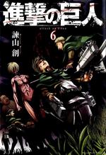 SNK Manga Volume 6