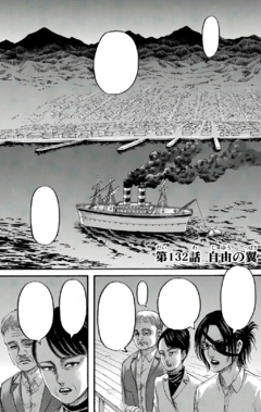 Chapter 132 Cover