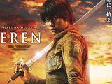 Eren (Live-Action)/Image Gallery