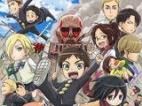 Attack on Titan: Junior High (Anime)