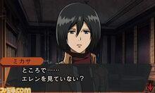 Mikasa-0