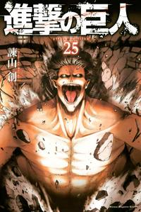 SnK - Manga Volume 25