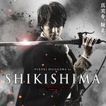 Shikishima character image