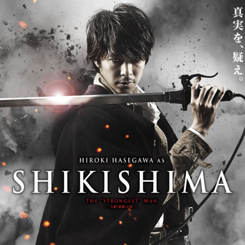 File:Shikishima character image.png