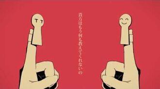 命ばっかり Flower・結月ゆかり - ぬゆり-1