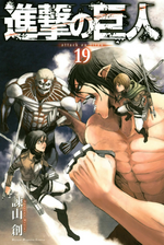 SnK - Manga Volume 19