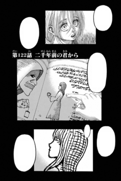 Chapter 122 Cover