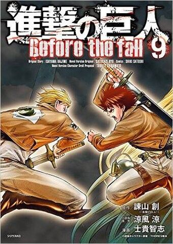 File:Before The Fall Volume 9.jpg