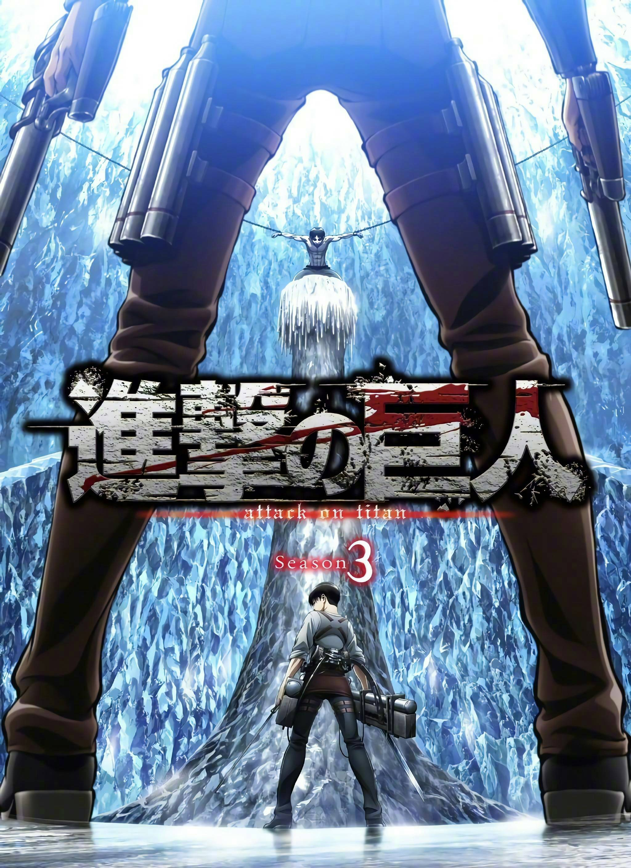 attack on titan s03e01 english sub