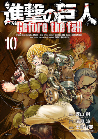 File:Before The Fall Volume 10.jpg
