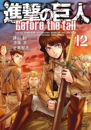 Before The Fall Volume 12