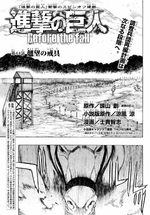 Before the Fall - Chapter 44 Cover