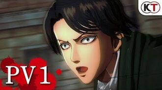 PV1 ゲーム『進撃の巨人2』PS4 PS Vita Switch Steam