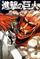 Panda-Nin/Manga von Attack on Titan geht in die neue Runde