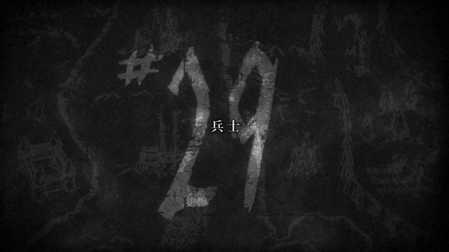 File:Attack on Titan - Episode 29 Title Card.png