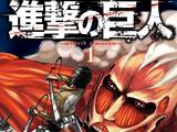 Attack on Titan (Disambiguation)