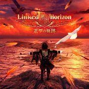 Linked-horizon-2nd-album
