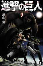 SNK Manga Volume 9