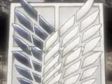 Aufklärungstrupp (Anime)
