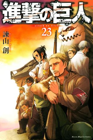 File:SnK - Manga Volume 23.png