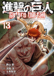 Before The Fall Volume 13