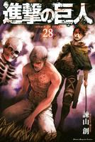SnK - Manga Volume 28