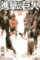 SnK - Manga Volume 29