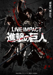 Attack-on-titan-live-stage