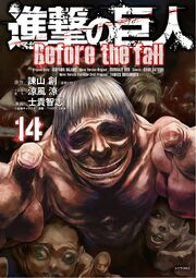 Before The Fall Volume 14