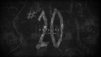 Attack on Titan - Episode 20 Title Card