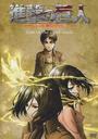 OVA 8 Cover
