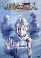 OVA 6 Cover