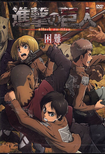 File:OVA 3 Cover.png
