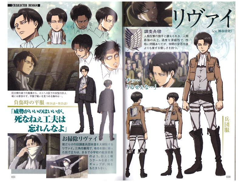 image levi character design jpg attack on titan wiki fandom rh attackontitan wikia com Anime TV Guide Anime People Coloring Guide