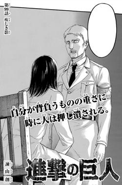 Kapitel 99