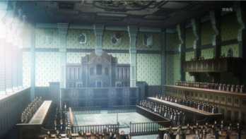 Salle d'audience