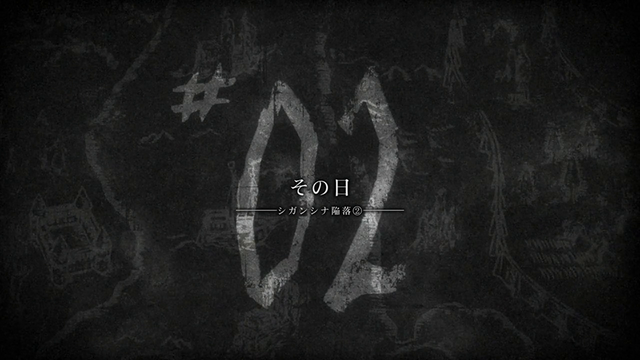 File:Attack on Titan - Episode 2 Title Card.png