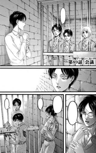 File:Chapter 89 Cover.png