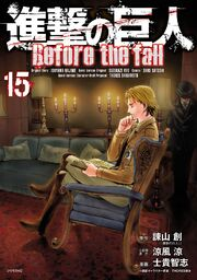 Before The Fall Volume 15