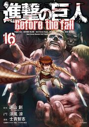 Before The Fall Volume 16