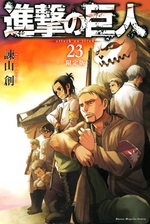 SNK Manga Volume 23