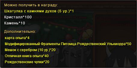 Подарок600