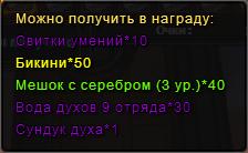 Сундукчистыхдуш5