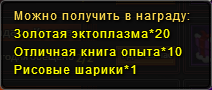 Кнгзшарики1