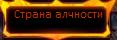 Безымянный22111121111