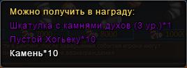 Чулкинаграда7
