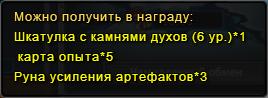Чулкинаграда10