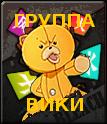 Линк4