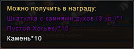 Чулкинаграда2