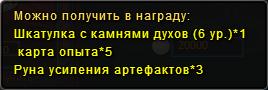 Кнгшарики5
